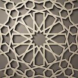 Background with 3d seamless pattern in Islamic style .    , arabic geometric east ornament , persian motif . Background with 3d seamless pattern in Islamic Stock Photo