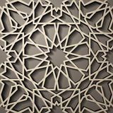 Background with 3d seamless pattern in Islamic style .    , arabic geometric east ornament , persian motif . Background with 3d seamless pattern in Islamic Royalty Free Stock Image