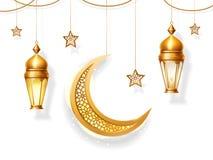 Background decoration for Iftar or Eid al Adha