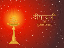 Background with diya stand for deepawali. Red twinkle star background with isolated diya stand for deepawali & other indian festival royalty free illustration