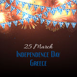 Background with fireworks and with a garland from Greece flags Royalty Free Stock Photo