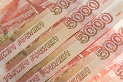 Background of five thousandth Russian banknotes. Royalty Free Stock Images