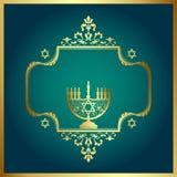 background floral menorah διανυσματική απεικόνιση
