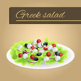 Background food Greek salad tomato feta cheese green black olives onion red green beige frame illustration. Vector Royalty Free Stock Photography