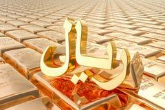 Background from gold ingots with Saudi riyal symbol, 3D rendering. Background from gold ingots with Saudi riyal symbol, 3D vector illustration