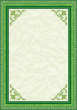 Background in green. Ornate filigree background in green Royalty Free Stock Images
