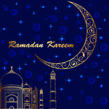 background greeting card with a moon on the feast of Ramadan Kareem royalty free illustration