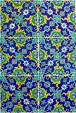 Background Handmade Tile Stock Photo