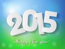 2015 background. 2015 happy new year background Royalty Free Stock Image
