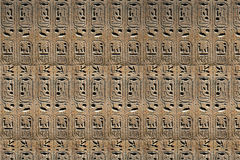 Background with hieroglyphs Stock Photo