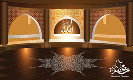 Background for the holy month of Ramadan The month of fasting in the Muslim community Stock Images