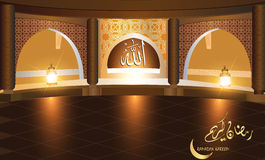 Background for the holy month of Ramadan The month of fasting in the Muslim community Royalty Free Stock Photo