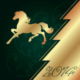 Background with horse silhouette and Christmas tree Stock Photography
