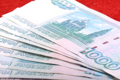 Background image of different russian bank notes Royalty Free Stock Photography