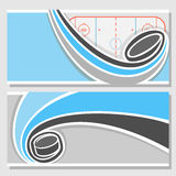 Background images for text on the subject of hockey Royalty Free Stock Photo