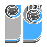 Background images for text on the subject of hockey Stock Photo