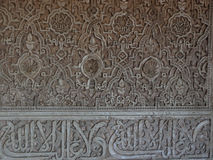 Background with Islamic Ornaments and Text. In bottom of the picture Stock Photography