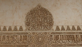 Background with Islamic Ornaments. Wall decor with Islamic Ornaments Royalty Free Stock Image