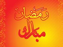 Background with islamic zoha Stock Photos