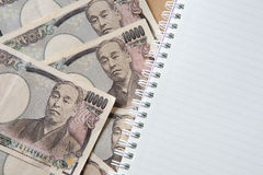 Background  Japanese  yen Stock Photography