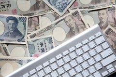 Background Japanese yen on white Stock Photography