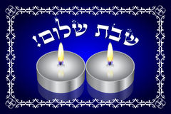 Background with kiddush candle Stock Photography