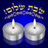 Background with kiddush candles Royalty Free Stock Photo
