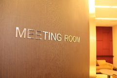 Background of meeting room Stock Images