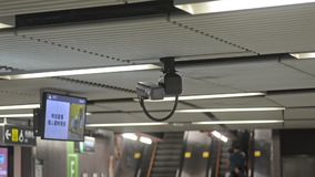 Background metropolitan sity technology security cameras monitoring people controll private lives,. Digital systems, spy. Big brother military defender scanning stock footage