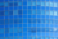 Background of modern building windows Royalty Free Stock Photo