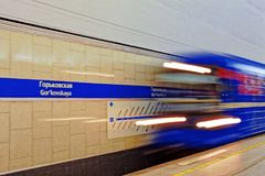 Background of motion blur of speed train in the subway. Underground vehicle dynamic motion. Royalty Free Stock Images