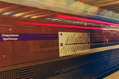 Background of motion blur of speed train in the subway. Underground vehicle dynamic motion. Royalty Free Stock Photo