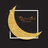 Background for Muslim Community Festival Ramadan Kareem.  Eid Mu Royalty Free Stock Photography