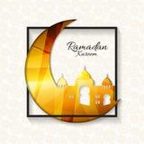 Background for Muslim Community Festival Ramadan Kareem.  Eid Mu Stock Photo