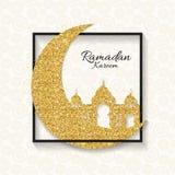 Background for Muslim Community Festival Ramadan Kareem.  Eid Mu Stock Image