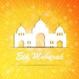 Background for Muslim Community Festival Vector Royalty Free Stock Photo