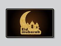 Background for Muslim Community Festival Vector Illustration Stock Photos