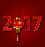 Background for 2017 New Year with Chinese Lantern. Illustration Background for 2017 New Year with Chinese Lantern. Seigaiha Texture - Vector Royalty Free Stock Photography