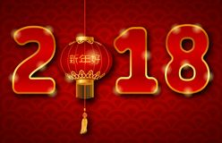 Background for 2018 New Year with Chinese Lantern. Seigaiha Texture stock illustration