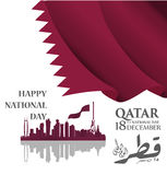 Background on the occasion of the celebration of the National Day of Qatar Stock Images