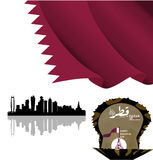 Background on the occasion of the celebration of the National Day of Qatar Stock Photo