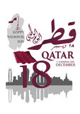 Background on the occasion of the celebration of the National Day of Qatar Royalty Free Stock Photos