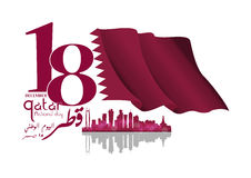 Background on the occasion of the celebration of the National Day of Qatar Royalty Free Stock Image