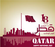 Background on the occasion of the celebration of the National Day of Qatar Stock Image