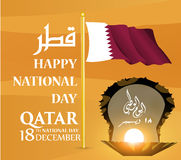 Background on the occasion of the celebration of the National Day of Qatar , contain landmarks, and flag,  inscription in Arabic t Stock Photos
