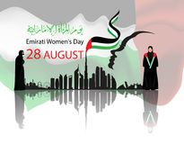 Background on the occasion of the Emirate Women's Day celebration. Background on the occasion of the Emirati Women's Day celebration , transcription in Royalty Free Illustration