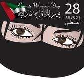 Background on the occasion of the Emirate Women's Day celebration. Background on the occasion of the Emirati Women's Day celebration , transcription in Vector Illustration