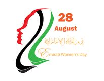 Background on the occasion of the Emirate Women's Day celebration. Background on the occasion of the Emirati Women's Day celebration , transcription in Stock Illustration