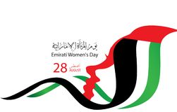 Background on the occasion of the Emirate Women's Day celebration Royalty Free Stock Image