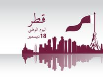 Background on the occasion Qatar national day. Celebration , contain landmarks, logo and flag, inscription in Arabic translation : qatar national day 18 th Stock Images
